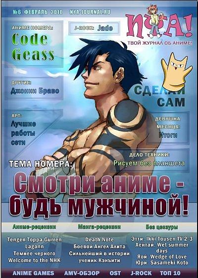 golaya-pravda-ua-ix